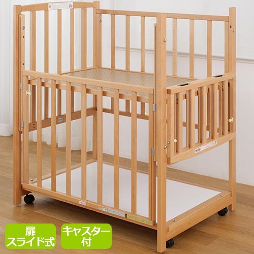 コンパクト立ちベッド ツーオープン